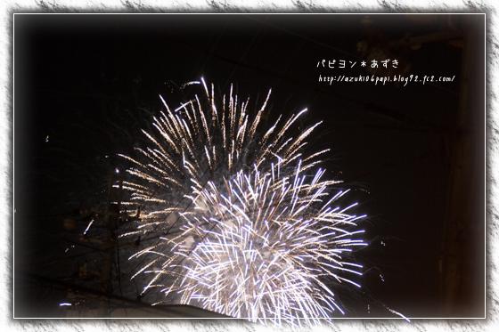 20130803_IMG_14.jpg