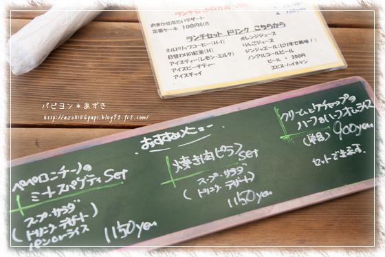 20130812_IMG_04.jpg