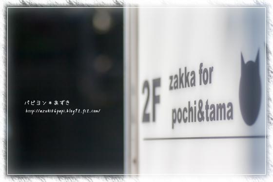 20130812_IMG_32.jpg