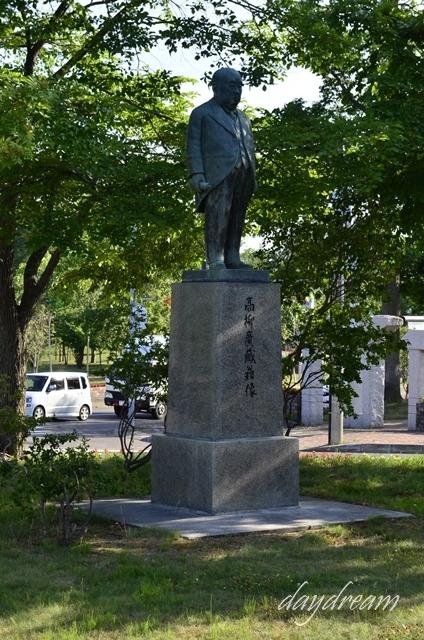 毛陽(もうよう) - 北海道の歴史
