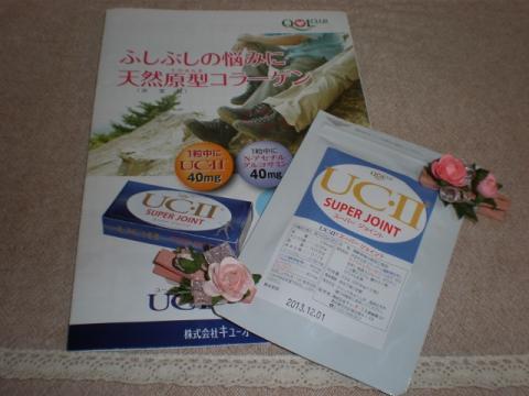 003+(640x480)_convert_20131029180728.jpg