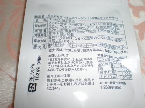 011+(640x480)_convert_20131031194041.jpg