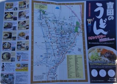 吉田のうどんマップ