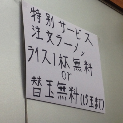 誠屋 大山店