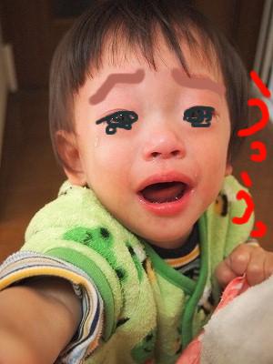 何で泣いてるの?