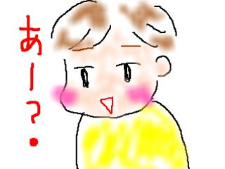 snap_bajiko_201311414330.jpg