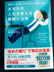 20131113_085100_convert_20131117110229.jpg