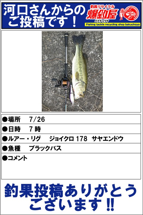 choka20130918_03.jpg