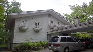 軽井沢山荘