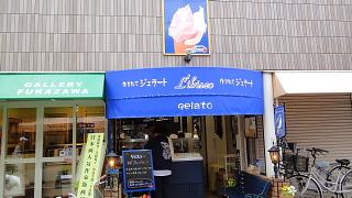 ジェラート店
