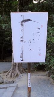 中村嘉津男