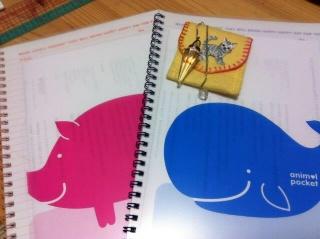 ペンデュラムとお気に入りのノート