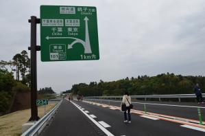 ①圏央道1