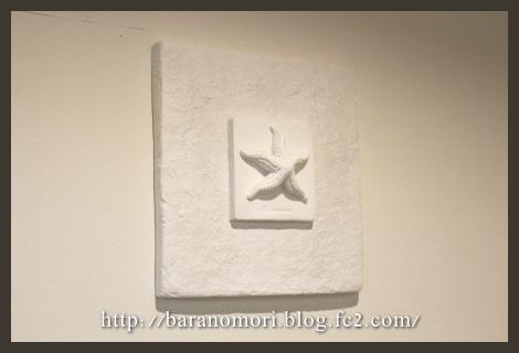 DIY 玄関 珪藻土 20130329