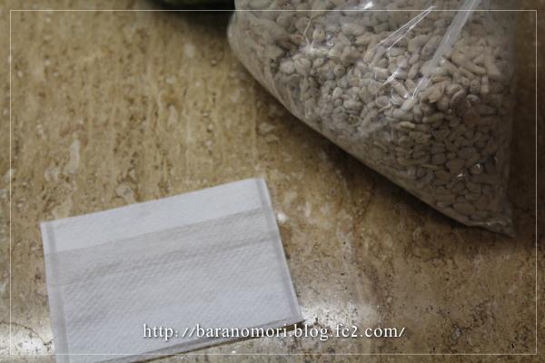 自然農薬 殺虫 クサノオウ