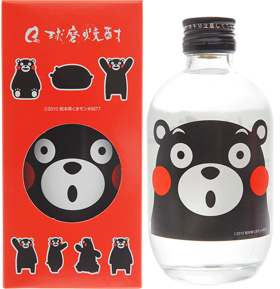 kumamon300ml (2)