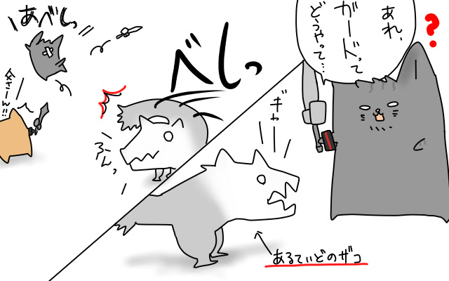 GE2 5