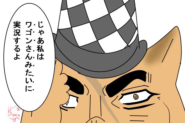 JOJO6.jpg