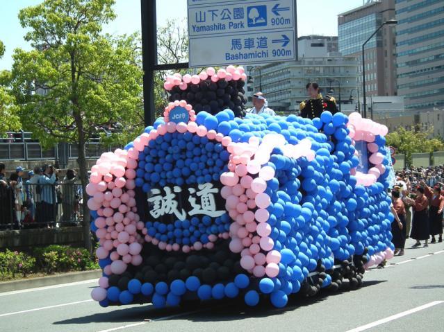 ザよこはまパレード2013 スーパーパレード(1)