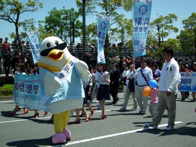 ザよこはまパレード2013 スーパーパレード(2)