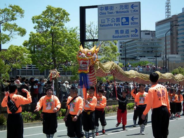 ザよこはまパレード2013 スーパーパレード(3)
