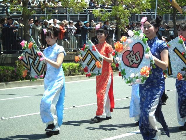 ザよこはまパレード2013 スーパーパレード(4)