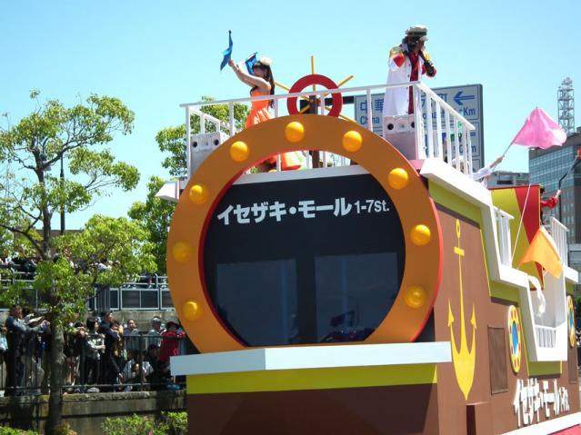 ザよこはまパレード2013 スーパーパレード(6)