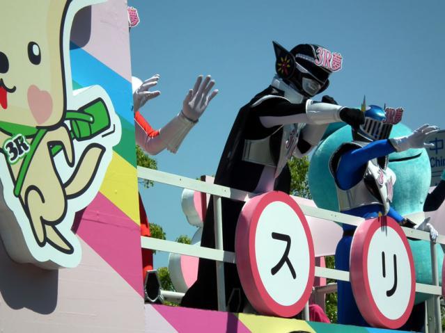 ザよこはまパレード2013 スーパーパレード(12)