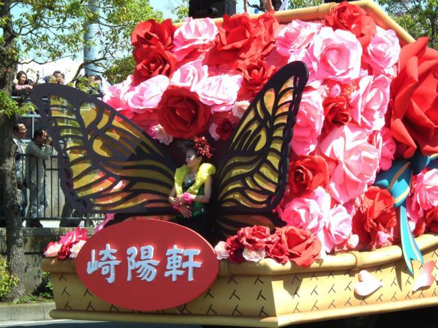 ザよこはまパレード2013 スーパーパレード(16)