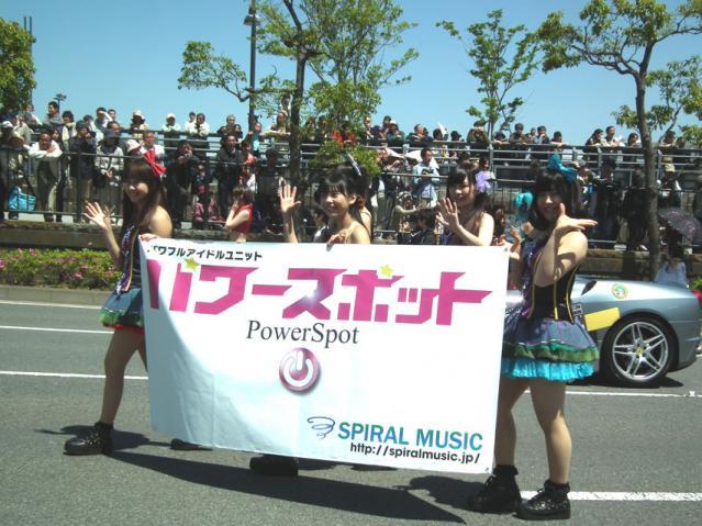 ザよこはまパレード2013 ヨコハマカワイイパレード(4)