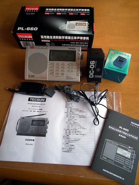 PL-660と付属品
