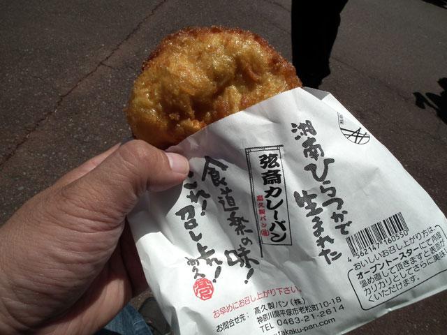 YokosukaCurry2013_3.jpg
