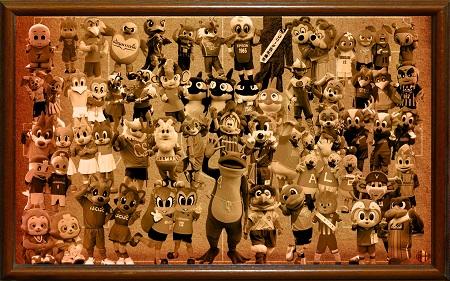 mascot2013.jpg