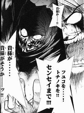 ninja141014-3.jpg