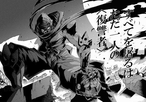 ninja141014.jpg