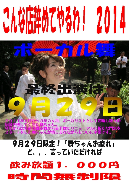 Baidu IME_2014-9-27_17-3-59