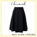 Full A-line Midi Skirt in Black (2)12
