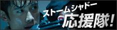 bnr_234-60_01_20130501185659.jpg