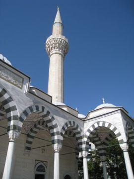 トルコ文化センター