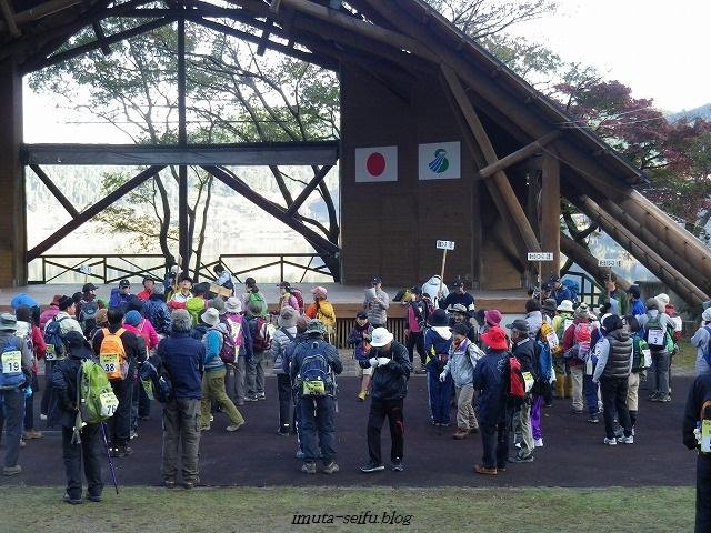 いむた池外輪山登山大会 017