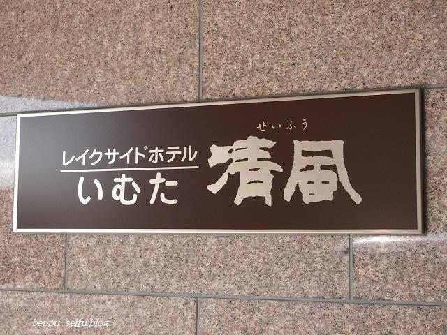 PA091460.jpg