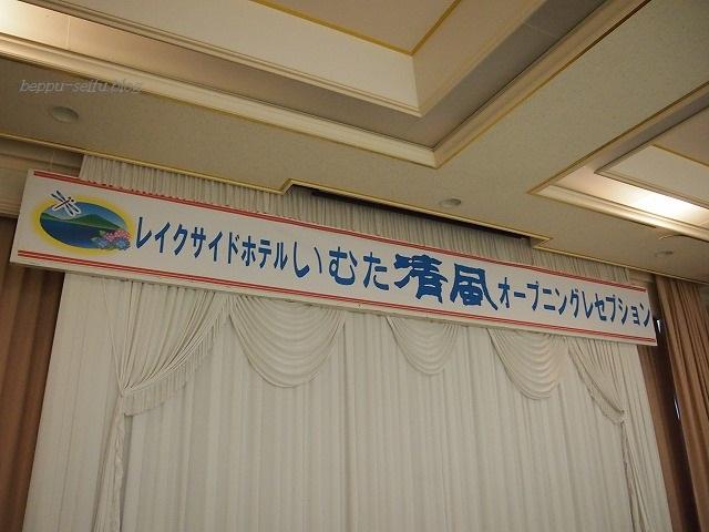 PA091471.jpg