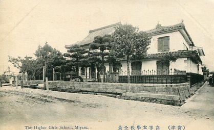宮津女学校008