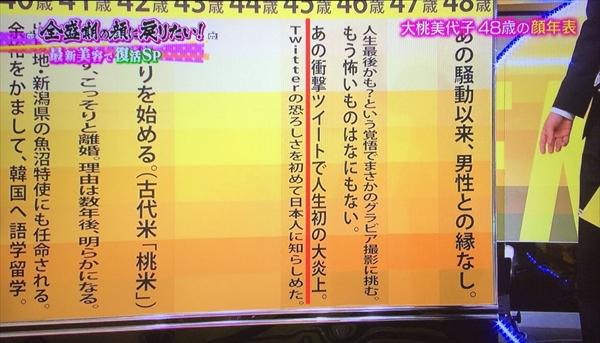 IMG_0049_R.jpg