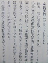 2013_0502サークルレーストート0010