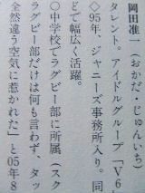 2013_0502サークルレーストート0008