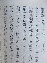 2013_0502サークルレーストート0009