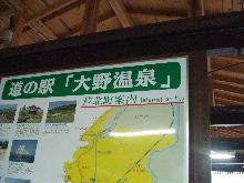 2013_0814鹿児島0013