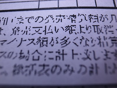 R0010346.jpg