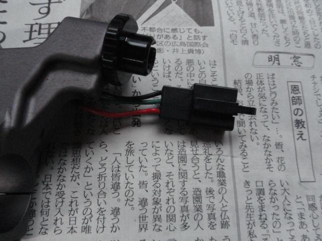 DSC06549.jpg